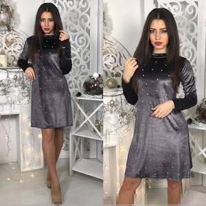 Платье короткое с длинным рукавом современное Ф5981