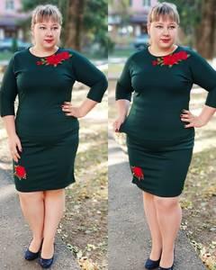 Костюм юбочный модный Х1381