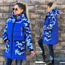 Куртка Ф5239