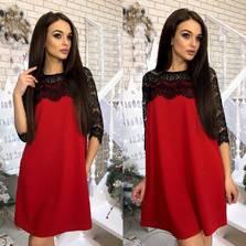Платье Х6360