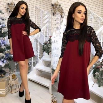 Платье короткое нарядное с рукавом 3/4 Х6363