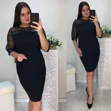 Платье Х5685