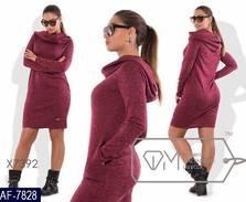 Платье Х1405