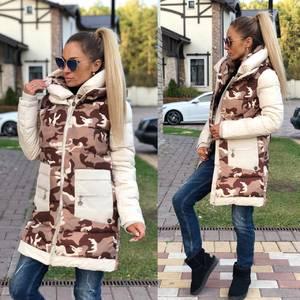 Куртка Ф5242