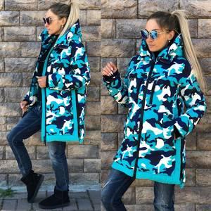 Куртка Ф5243