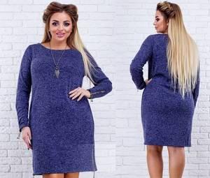 Платье короткое с длинным рукавом синее Ф4357