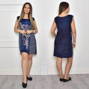 Платье Т1784