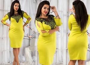 Платье короткое трикотажное желтое Т5055