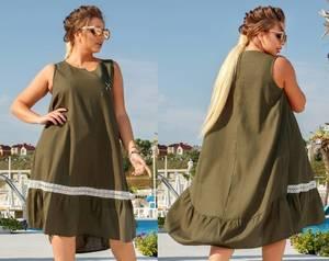 Платье короткое летнее повседневное Т6131