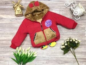 Куртка Ш0510