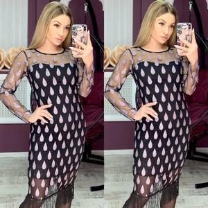 Платье вечернее нарядное элегантное современное Ш9151