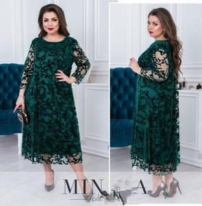 Платье длинное нарядное А15474