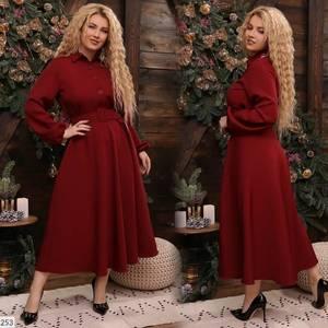 Платье длинное нарядное А23289