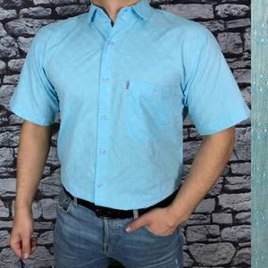 Рубашка Ц3060