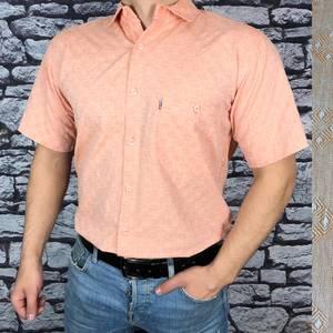 Рубашка Ц3061