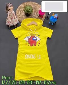 Платье А37445