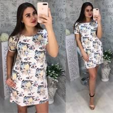 Платье Ц4802