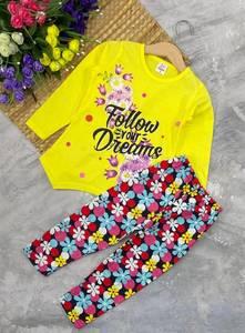 Пижама А05736