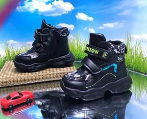 Ботинки А09233