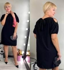 Платье Ц3306