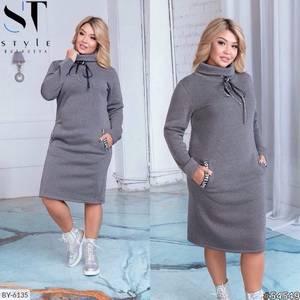 Платье короткое с длинным рукавом А18450