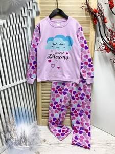 Пижама А16596