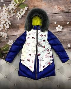 Куртка А18864