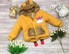 Куртка Ш0512