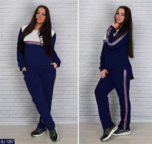 Костюм модный Ю2975