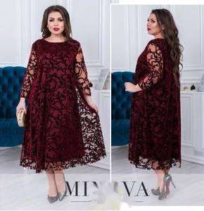 Платье длинное нарядное А15476