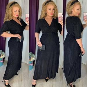 Платье длинное нарядное А18364