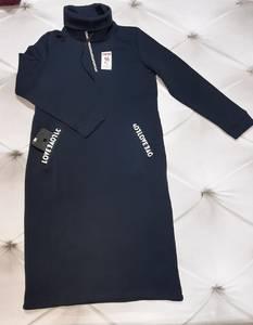 Платье короткое с длинным рукавом А18449