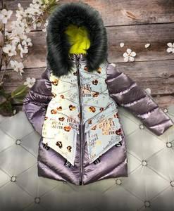 Куртка А18865