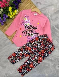 Пижама А05737