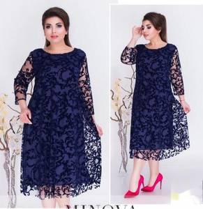 Платье длинное нарядное А15477
