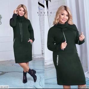 Платье короткое с длинным рукавом А18451