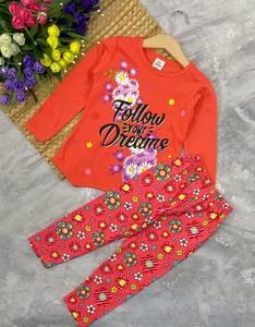 Пижама А05739
