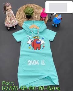 Платье А37447