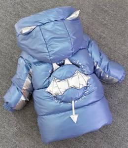 Куртка А16661