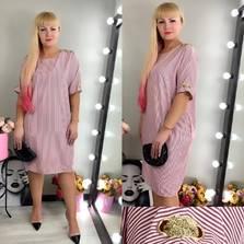 Платье Ц3311