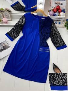 Платье короткое нарядное А57043