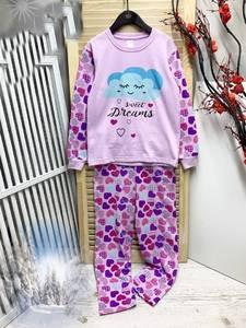 Пижама А16603