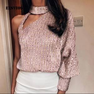 Блуза для офиса А18677