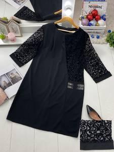 Платье короткое нарядное А57044