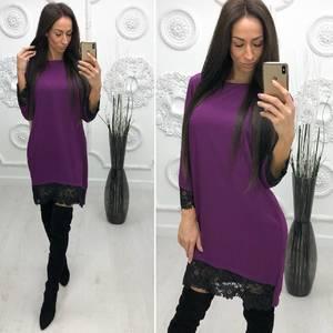 Платье короткое элегантное современное Ф4014