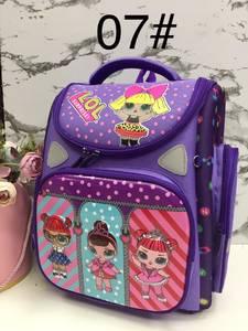 Рюкзак Ц9978