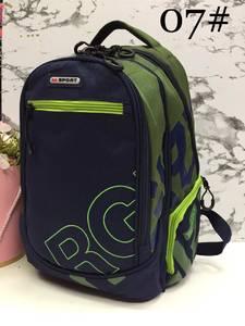 Рюкзак Ц9985