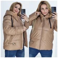Куртка А55122