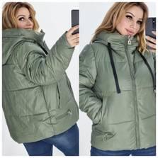 Куртка А55123
