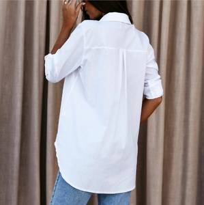Рубашка белая А47202